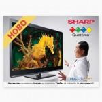 Билборд нова серия телевизори Quattron