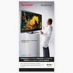 Банерфикс нова серия телевизори Quattron