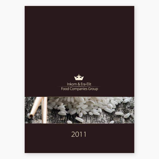 Корица Имиджов Календар'2011