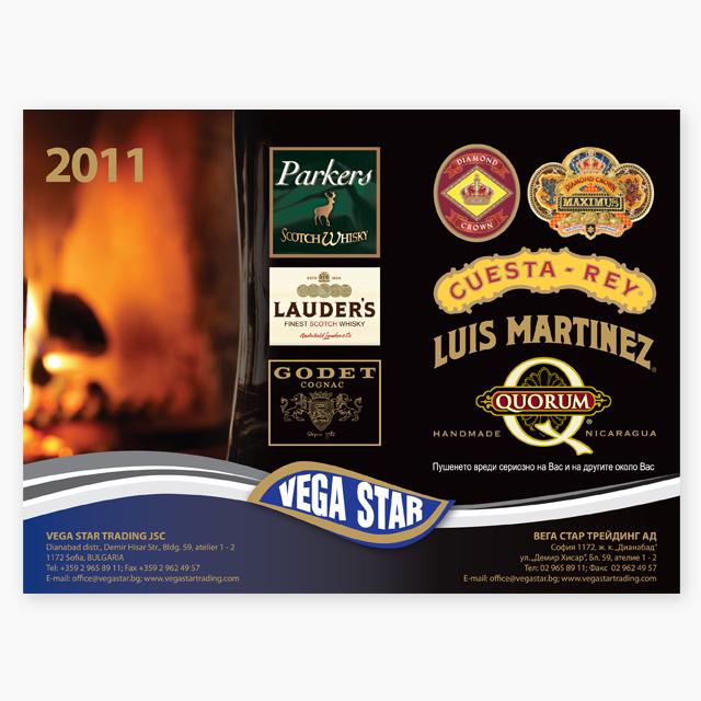 Рекламен Календар'2011
