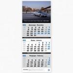 Работен календар'2009