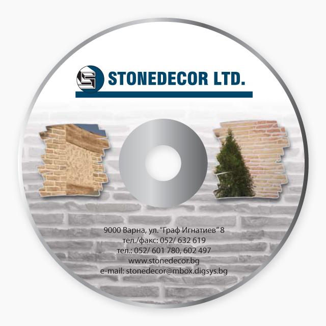 CD с фирмена визия