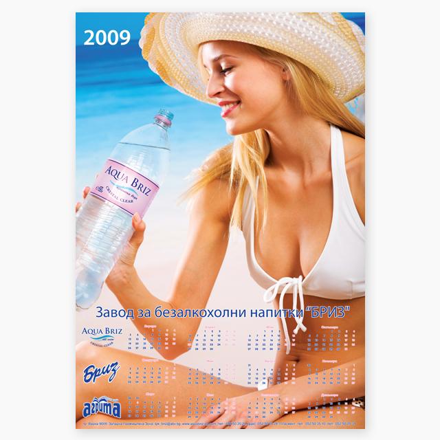 "Календар ""Бриз"" еднолистов'2009"