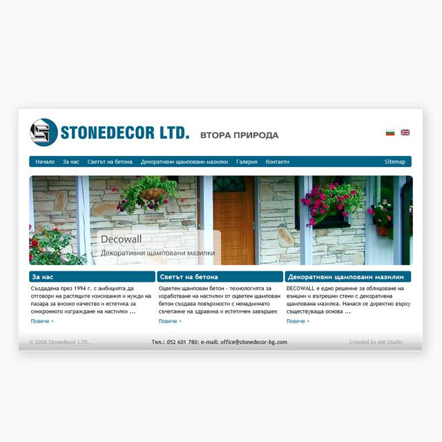 Design Corporate Website