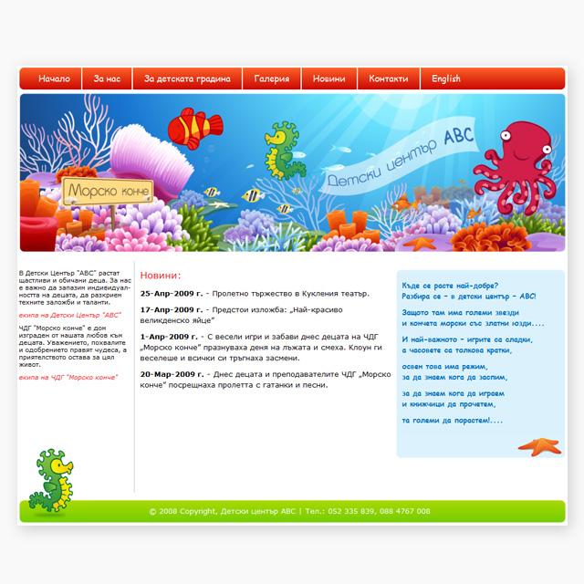 Website design and realization