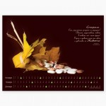 Calendar'2010