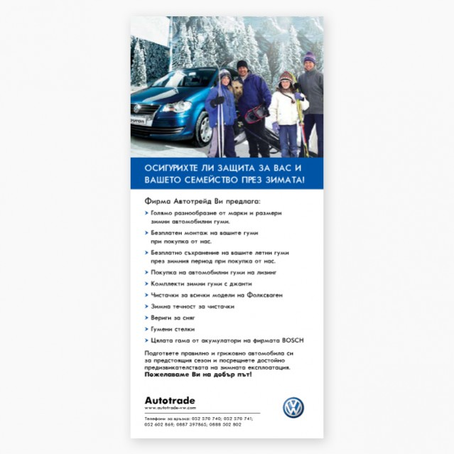"Flyer ""Winter Tires"""