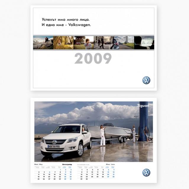 Многолистов календар'2009